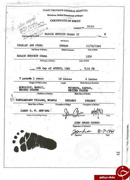 ادامه شایعه پراکنی برادر ناتنی باراک اوباما درباره وی
