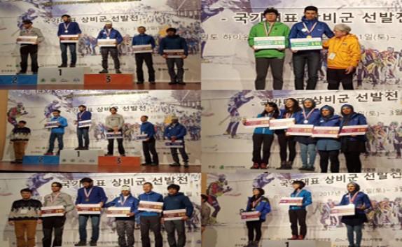 باشگاه خبرنگاران - نشان طلای مسابقات کاپ قهرمانان اسکی کوهستان آسیا بر گردن کوهنورد ملی پوش مهابادی