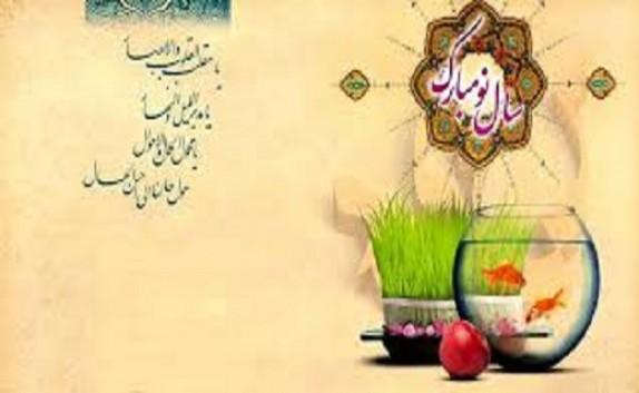 باشگاه خبرنگاران - عید نوروز شما خبرنگار ما باشید