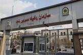 باشگاه خبرنگاران -شرایط تردد مشمولان ایرانی مقیم خارج از کشور