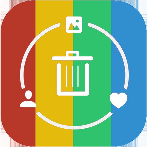 چگونه در اینستاگرام به صورت دسته جمعی حذف پست، آنفالو و آنلایک کنیم؟