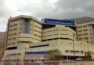 آمادگی مراکز درمانی و بیمارستانی استان