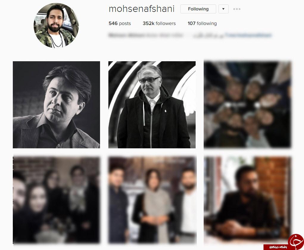 پست مشترک همه بازیگران+تصاویر