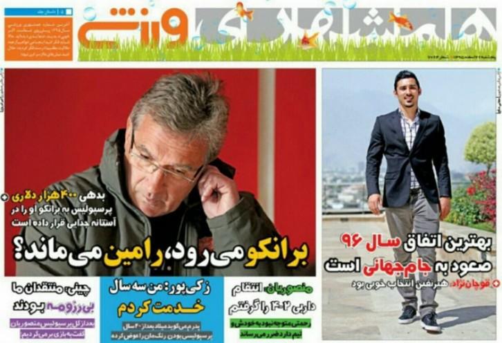 باشگاه خبرنگاران - همشهری ورزشی-26 اسفند