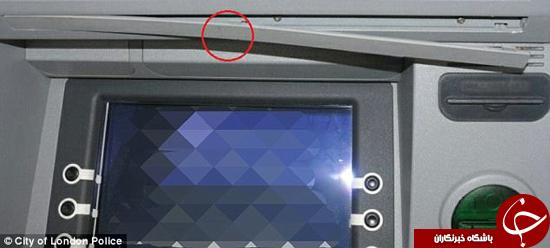 شیوه جدید دزدیدن اطلاعات کارتبانکها + تصاویر