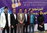 باشگاه خبرنگاران -قهرمانان و مدال آوران عرصه ورزشی دراستان کردستان تقدیر شدند