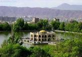 باشگاه خبرنگاران -شما هم به آذربایجان شرقی دعوتید + فیلم