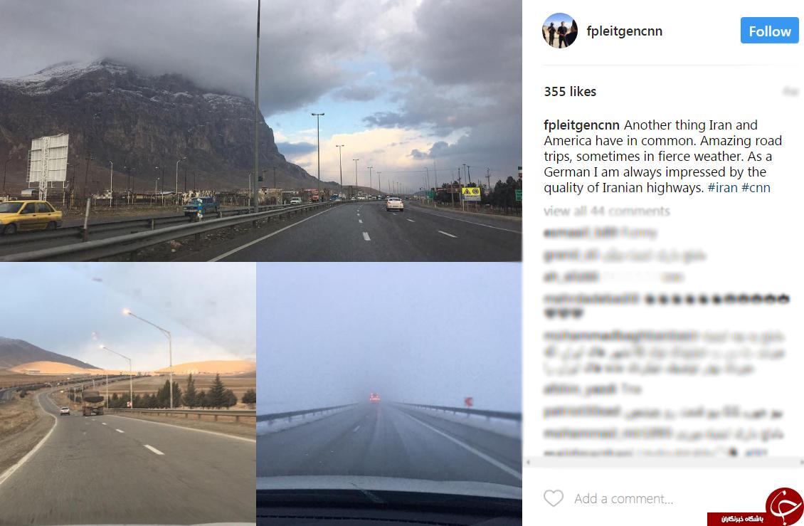 حیرت خبرنگار سی اِن اِن از کیفیت بالای جاده های ایران