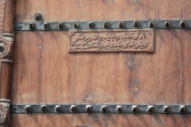 راهنمای سفر به بوشهر