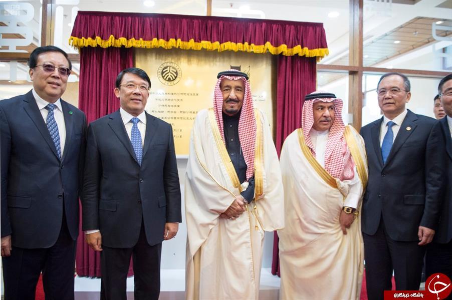 دانشگاه پکن به ملک سلمان دکترای افتخاری داد