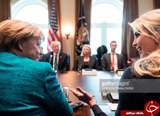 راز نگاه عجیب مرکل به دختر رئیس جمهور آمریکا چیست؟+ تصاویر