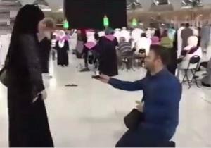 خواستگاری عجیب جوان ترک در مسجد الحرام + فیلم