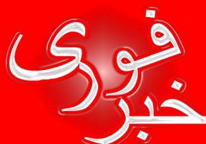 حمله موشکی به پایگاه هوایی ملک سلمان در ریاض