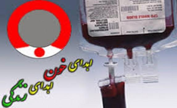 باشگاه خبرنگاران - مراجعه 21هزار داوطلب خراسان شمالی برای اهدای خون