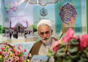 برگزاری آیین تحویل سال نو در 274 امامزاده و بقعه متبرکه مازندران