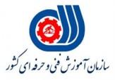باشگاه خبرنگاران - مهارت آموزی در آموزشگاه های آزاد