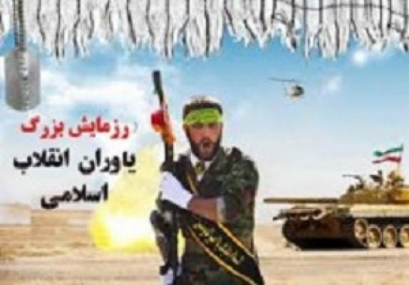 باشگاه خبرنگاران - برگزاری رزمایش بزرگ یاوران انقلاب در زاهدان
