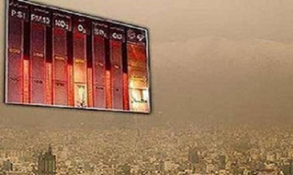 باشگاه خبرنگاران -غلظت ذرات معلق در هوای اراک برای دومین روز متوالی