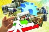 باشگاه خبرنگاران - بیش از 447 میلیارد ریال تسهیلات اشتغالزایی به استان اختصاص یافت