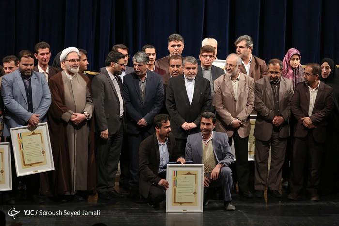 مراسم اختتامیه پایتخت کتاب ایران