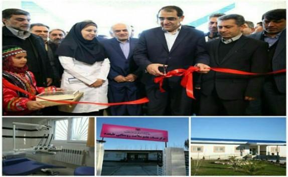 باشگاه خبرنگاران - بهره برداری از مراکز سلامت روستایی با حضور وزیر بهداشت