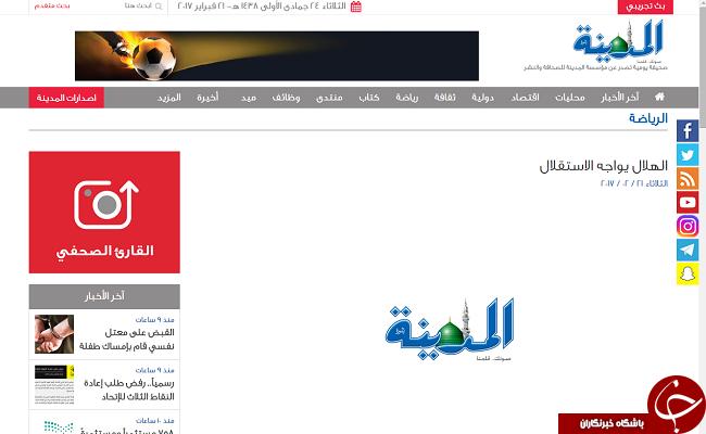 سوتی عجیب رسانههای عربی/پرسپولیس جایش را به استقلال داد