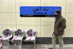 باشگاه خبرنگاران - بهره برداری از فاز نخست خط دوم قطار شهری مشهد
