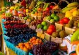 نرخ جدید انواع میوه و سبزی در بازار/ پرتقال جنوب صدرنشین گرانی ها