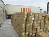 باشگاه خبرنگاران - توقیف محموله 12 میلیاردی کالای قاچاق در بوشهر