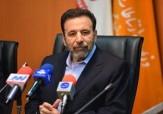 باشگاه خبرنگاران -پرتاب اولین ماهواره مخابراتی ایران تا ۱۰ سال آینده