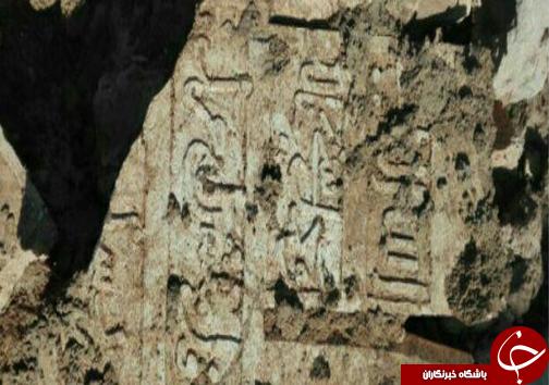 سیل، قبرستان قرن هفتم را با خود به همراه آورد/تصاویر