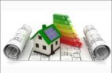 باشگاه خبرنگاران -مصرف انرژی کشور در بحث خانگی و صنعتی 5 برابر از متوسط دنیا بیشتر است