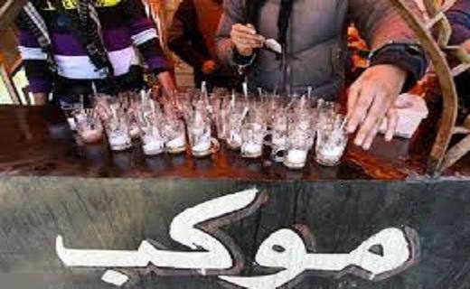 باشگاه خبرنگاران -اعزام ۷۰ مسئول موکب اربعین در شلمچه به اردوی زیارتی قم