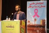 باشگاه خبرنگاران - رشد مرگ و میر ناشی از سرطان