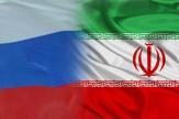 باشگاه خبرنگاران -روسیه تحریمهای اتحادیه اروپا را دور می زند/ خرید توربین گازی از ایران