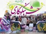 باشگاه خبرنگاران - آغاز جشن نیکوکاری از 18 اسفند