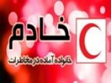 باشگاه خبرنگاران -200خانواده زنجانی زیر چتر طرح خادم