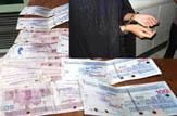 باشگاه خبرنگاران -کشف میلیونی چک پول های تقلبی