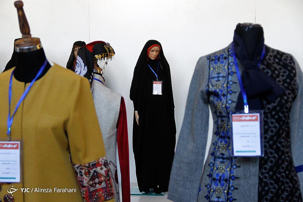 ششمین جشنواره مد و لباس فجر