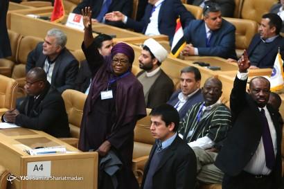 باشگاه خبرنگاران -ششمین کنفرانس بین المللی حمایت از انتفاضه فلسطین