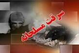 باشگاه خبرنگاران - سرقت مسلحانه از یک مهد کودک در زابل
