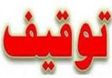باشگاه خبرنگاران - توقیف 13 دستگاه خودرو فاقد پلاک در مهران