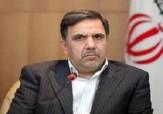 باشگاه خبرنگاران - نقش تعیینکننده ایران در تكمیل زیربناهای حمل ونقل منطقه غرب آسیا