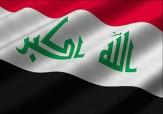 باشگاه خبرنگاران -عراق: اظهارات وزیر خارجه ترکیه علیه ایران، تنگ نظرانه و غیرعقلانی است