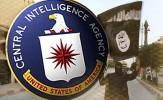 باشگاه خبرنگاران -داعش سد راه کمک مخفیانه سیا به معارضان سوری