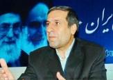 باشگاه خبرنگاران -گسترش کارگاههای آموزشی ازدواج در استان بوشهر