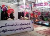 باشگاه خبرنگاران -آغاز به کارسومین بازارچه عرضه صنایع دستی زنان سرپرست خانوار
