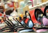 باشگاه خبرنگاران -پنج قلم کالای آرایشی بهداشتی غیر مجاز اعلام شد