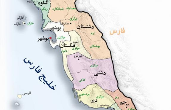 باشگاه خبرنگاران -پربازدیدترین خبرهای بوشهر در یک کلیک