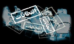 حضور 150 نفر در ساعات اولیه برای ثبت نام در انتخابات شورای شهر تهران/ انجام ثبت نام تا ساعت 16